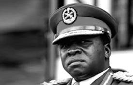 President Idi Amin Dada (Field Marshall) - Past Presidents of Uganda - State Hou