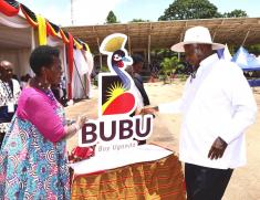 State House Uganda - News